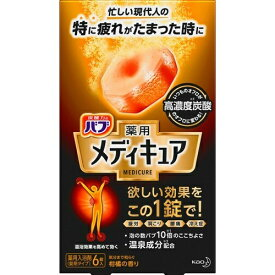 花王 バブ 薬用 メディキュア 柑橘の香り 70g×6錠