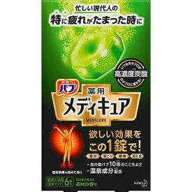 花王 バブ 薬用 メディキュア 森林の香り 70g×6錠