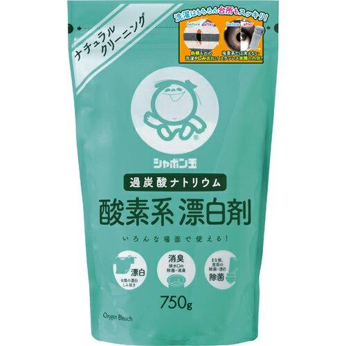 シャボン玉石けん シャボン玉 酸素系漂白剤 750g 過炭酸ナトリウム ( 無添加石鹸・衣類用・台所用漂白剤 ) ( 4901797033164)