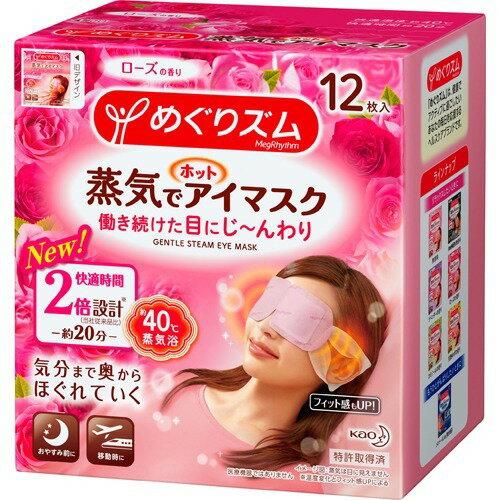 【送料無料・まとめ買い×10】花王 めぐりズム 蒸気でホットアイマスク ローズの香り 12枚入