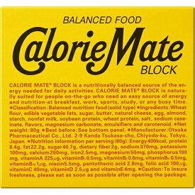 大塚製薬 カロリーメイト チーズ味 4本入 80g
