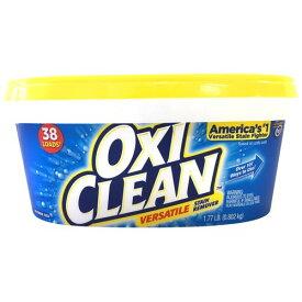 グラフィコ オキシクリーン EX 802g 粉末タイプ(酸素系漂白剤)(4571169853852)