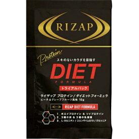RIZAP ライザップ プロテイントライアルパック ダイエットフォーミュラ 10g