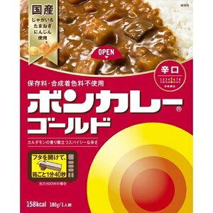 大塚食品 ボンカレーゴールド 辛口 180g