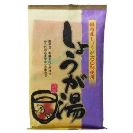 【送料込・まとめ買い×10個セット】今岡製菓 しょうが湯 20g×6袋