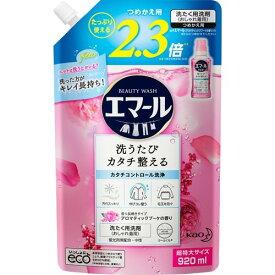 花王 エマール アロマティックブーケの香り つめかえ用 超特大サイズ 920ml