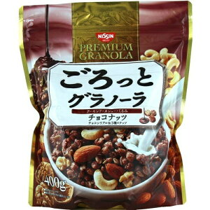 【送料無料・まとめ買い×10個セット】日清シスコ ごろっとグラノーラ チョコナッツ 400g
