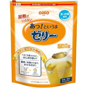 【送料無料・まとめ買い×3】日清オイリオ あっ!というまゼリー 水・お茶専用 500g