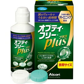 日本アルコン オプティ・フリー プラス 携帯サイズ 120ml 1個
