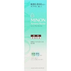 第一三共ヘルスケア ミノン アミノモイスト 薬用 保湿乳液 アクネケア ミルク 100g