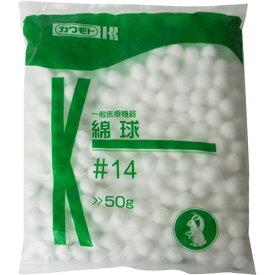 【送料無料・まとめ買い×10個セット】カワモト 月兎 綿球 #14 50g