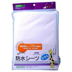【送料込・まとめ買い×2個セット】川本産業 らくらく防水シーツ タオル(1枚入)