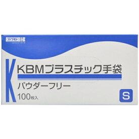 【送料無料・まとめ買い×48個セット】川本産業 KBM プラスチック手袋 パウダーフリー S 100枚入