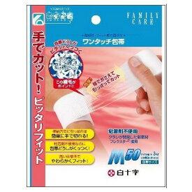 白十字 ファミリーケア FC ワンタッチ包帯 M 5cm×3m 1巻入