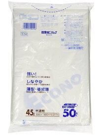 【店長おススメ・お試し特価】日本サニパック エコノプラス ポリ袋 半透明 45L 50枚入り 薄くても強度強いセタロセン配合ゴミ袋 E-54-HCL ( 4902393504546) ※パッケージ変更の場合あり