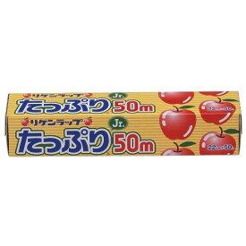 【決算セール】リケン 食品ラップ たっぷりJR ミニ 22cm×50M ( 4903381244147 )※無くなり次第終了