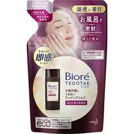 花王 ビオレ TEGOTAE (てごたえ) お風呂場のうるおいラッピングミルク 詰替え用 130ml