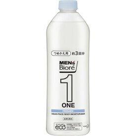 花王 メンズビオレ ワン (ONE) 全身化粧水 スプレー さっぱりうるおうタイプ つめかえ用 340ml
