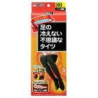 桐灰化学足の冷えない不思議なタイツ下半身冷え専用M-Lサイズ黒色