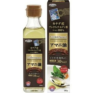 【送料無料・まとめ買い×10個セット】日本製粉 アマニ油 プレミアムリッチ 186g