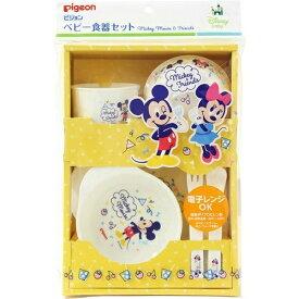 ピジョン ベビー食器セット ミッキー&フレンズ 1セット
