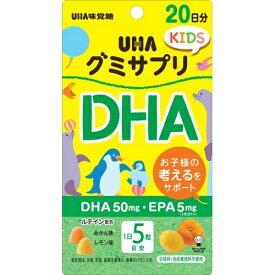 【送料込・まとめ買い×5個セット】UHA味覚糖 グミサプリKIDS DHA 20日分
