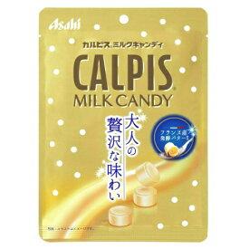 アサヒ カルピス ミルクキャンディ 78g 大人の贅沢な味わい
