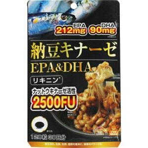 【送料無料・まとめ買い×3個セット】ファイン 納豆キナーゼ EPA&DHA 120粒入