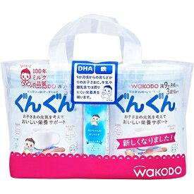 【送料込】和光堂 フォローアップ ミルク ぐんぐん 830g×2缶入