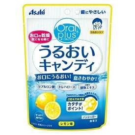 【送料込・まとめ買い×5個セット】アサヒ うるおいキャンディ レモン味 57g