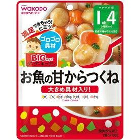 和光堂 ビッグサイズのグーグーキッチン お魚の甘からつくね 1歳4か月頃〜 100g