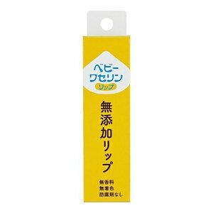 【送料込・まとめ買い×5個セット】健栄製薬 ベビーワセリンリップ リップクリーム 10g