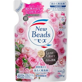 【送料込・まとめ買い×2個セット】花王 ニュービーズ 洗濯洗剤 リュクスクラフトの香り 詰め替え 680g