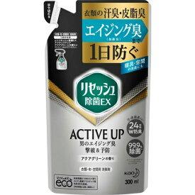 花王 リセッシュ 消臭スプレー 除菌EX アクティブアップ 詰め替え 300ml
