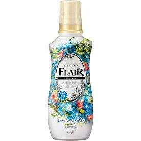 花王 フレア フレグランス 柔軟剤 フラワーハーモニーの香り 本体 540ml