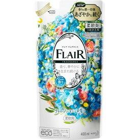 【送料込・まとめ買い×5個セット】花王 フレア フレグランス 柔軟剤 フラワーハーモニーの香り つめかえ用 400ml