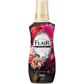 花王 フレア フレグランス 柔軟剤 ベルベットフラワーの香り 本体 540ml