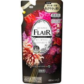 【送料込・まとめ買い×6個セット】花王 フレア フレグランス 柔軟剤 ベルベットフラワーの香り つめかえ用 400ml