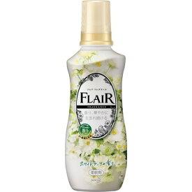 花王 フレア フレグランス 柔軟剤 ホワイトブーケの香り 本体 540ml