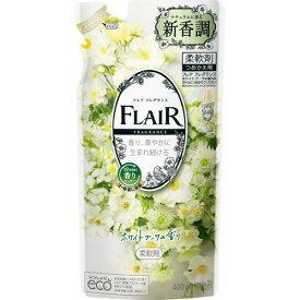 【送料込・まとめ買い×2個セット】花王 フレア フレグランス 柔軟剤 ホワイトブーケの香り つめかえ用 400ml