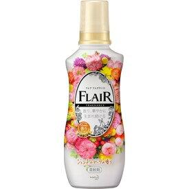 花王 フレア フレグランス 柔軟剤 ジェントル&ブーケの香り 本体 540ml