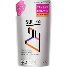 花王 サクセス24 シャンプー フローラルの香り 詰替 280ml
