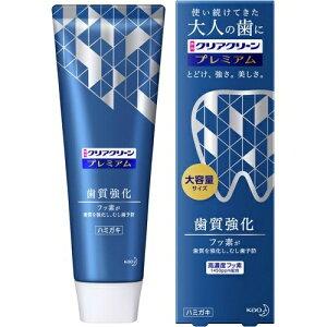 【送料込】花王 クリアクリーン プレミアム 160g 歯磨き粉 フッ素がエナメル質の修復(再石灰化)を促進 1個