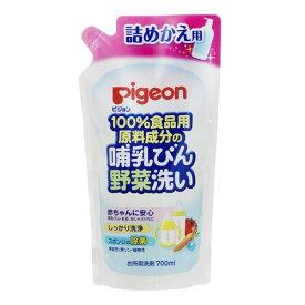 ピジョン 哺乳びん野菜洗い 詰め替え用 700ml