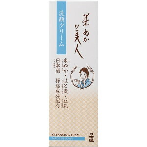 日本盛 米ぬか美人 洗顔クリーム 100g