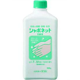 サラヤ シャボネット 石鹸液 500g 薬用ハンドソープ 手指の殺菌・消毒・洗浄 医薬部外品 ( 4987696232013 )
