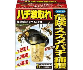【数量限定】フマキラー ハチ激取れ 1セット入 ( 殺虫剤 ハチ用 蜂撃退 ) スズメバチも捕獲可能 ( 4902424434439 )※無くなり次第終了