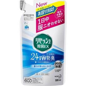 花王 リセッシュ 除菌EX 香りが残らないタイプ つめかえ用 320ml