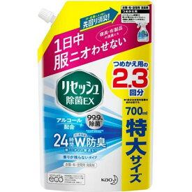 【送料込・まとめ買い×2個セット】花王 リセッシュ 消臭スプレー 除菌EX 香りが残らないタイプ つめかえ用 大 700ml