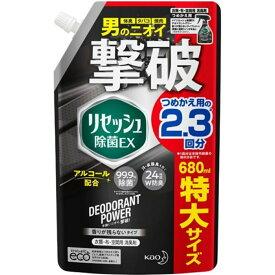 花王 リセッシュ 消臭スプレー 除菌EX デオドラントパワー 香りが残らないタイプ つめかえ用 大 680ml